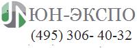 ЮН-ЭКСПО